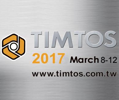 Taipei Int'l Machine Tool Show 2017 (TIMTOS)