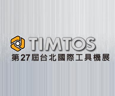 The 27th Taipei Int'l Machine Tool Show